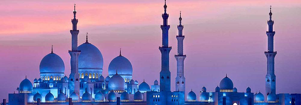 Kisah Al-Fudhoil Bin Iyadh