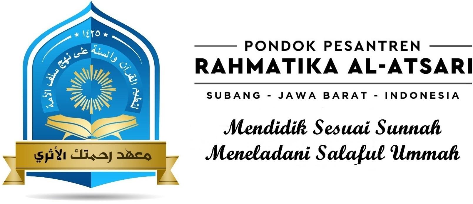 Pesantren Rahmatika Al-Atsari Subang